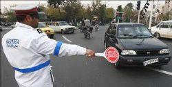 میزان جریمه رانندگی و استعلام خلافی با قبضینو