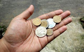 پرداخت خرد