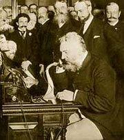 تلفن ثابت قدیمی الکساندر گراهام بل
