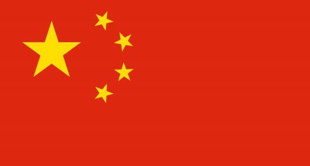 روش های پرداخت قبض در چین پرداخت قبضینو