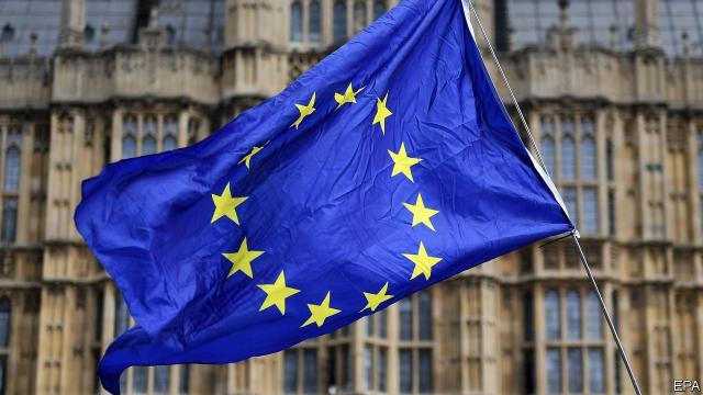 تاریخچه اتحادیه اروپا- قبضینو
