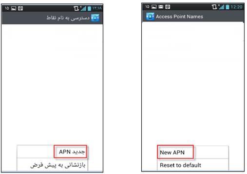 فعالسازی اینترنت ایرانسل