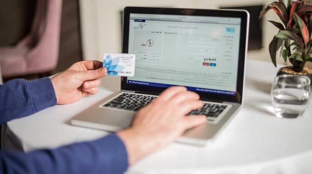 3 ) کارت به کارت از طریق اینترنت بانک ها