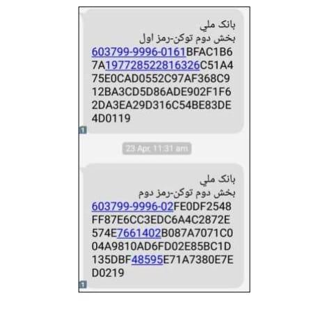 فعالسازی رمز یکبار مصرف بانک ملی از طریق خودپرداز