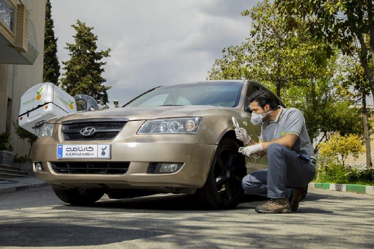 معرفی سرویس کارشناسی خودروی کارنامه